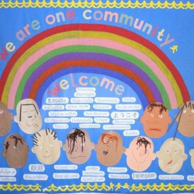Share Community St Josephs primary school
